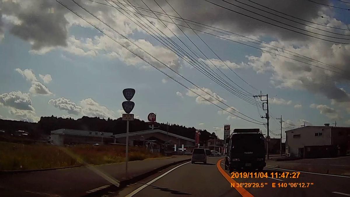f:id:japan_route:20191215095832j:plain