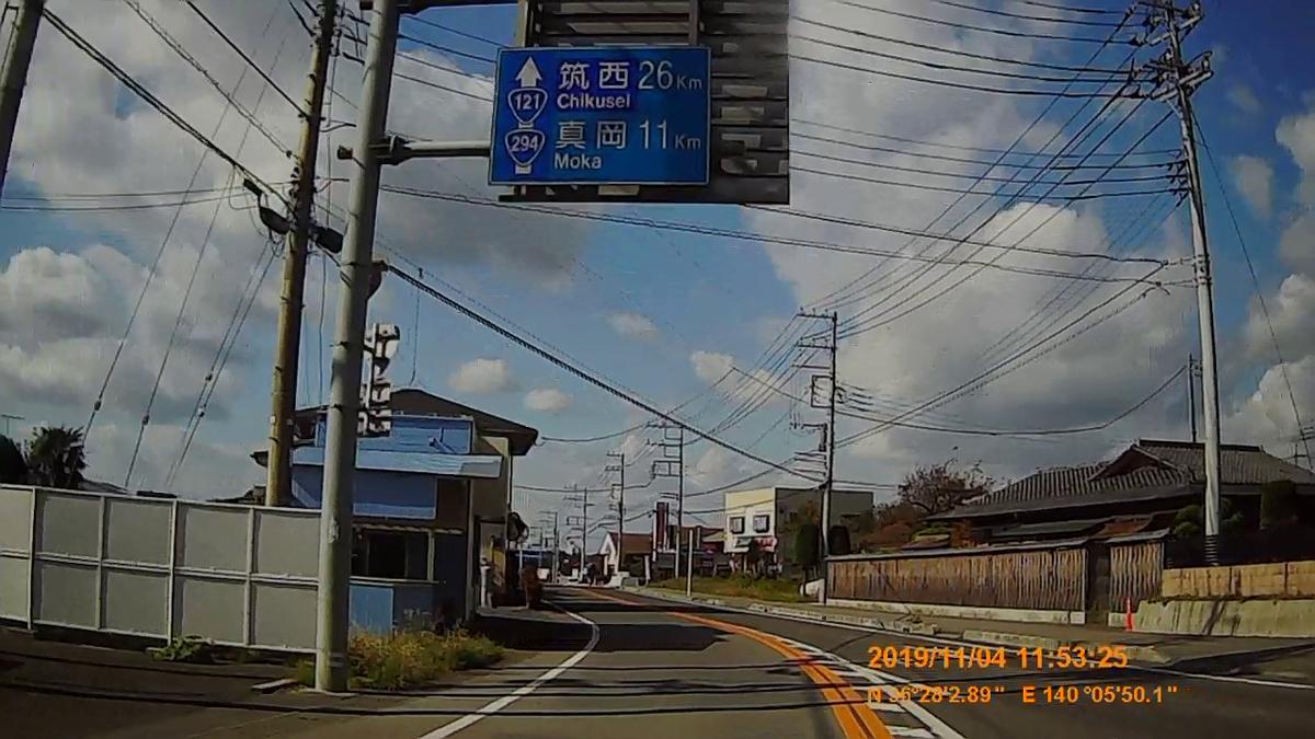 f:id:japan_route:20191215100023j:plain