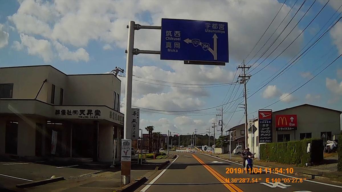f:id:japan_route:20191215100855j:plain