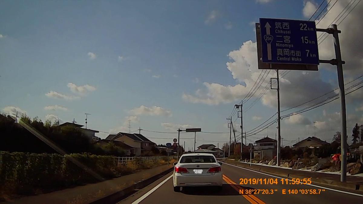 f:id:japan_route:20191215101059j:plain