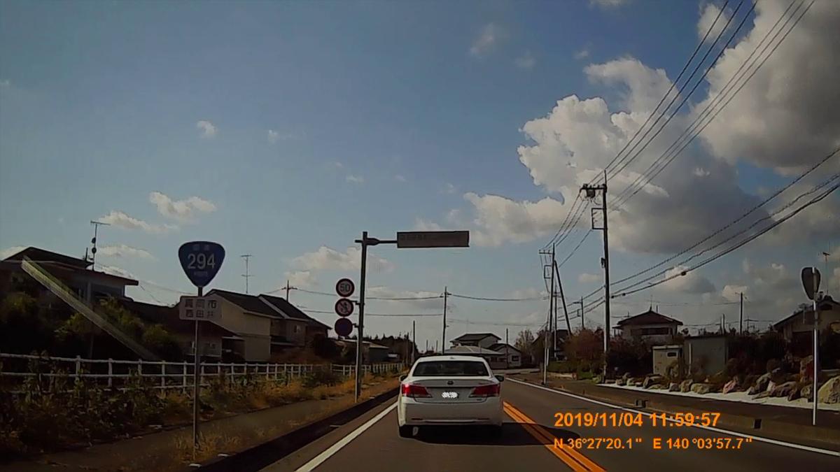 f:id:japan_route:20191215101115j:plain