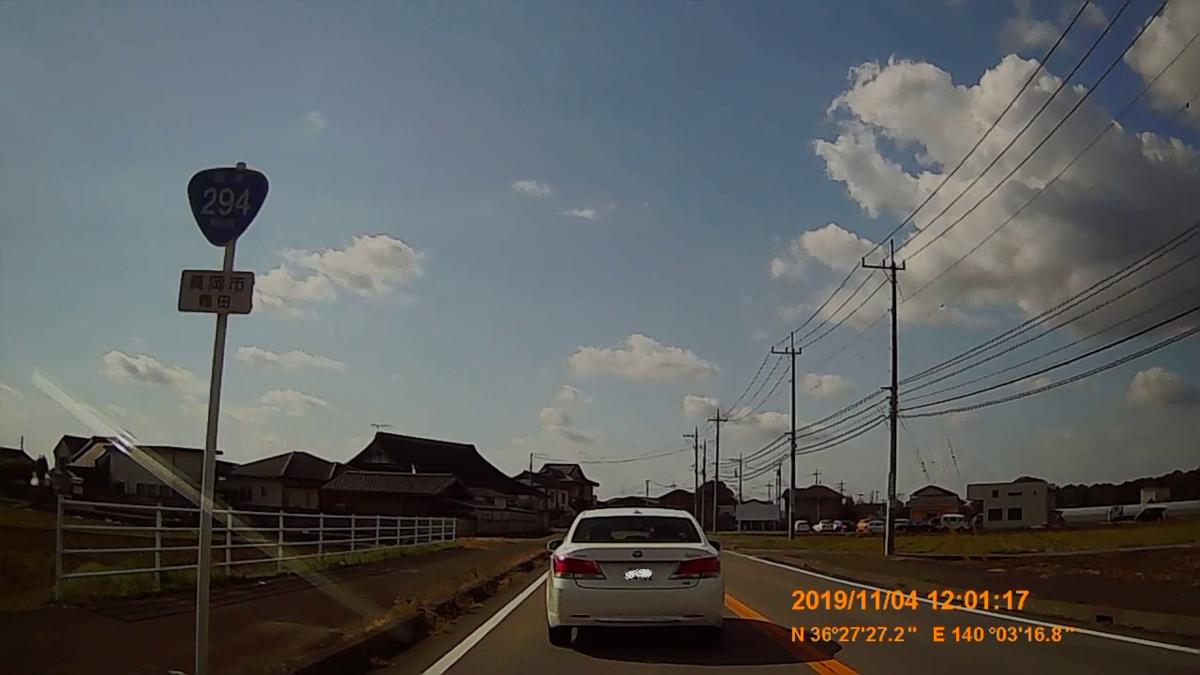 f:id:japan_route:20191215101123j:plain