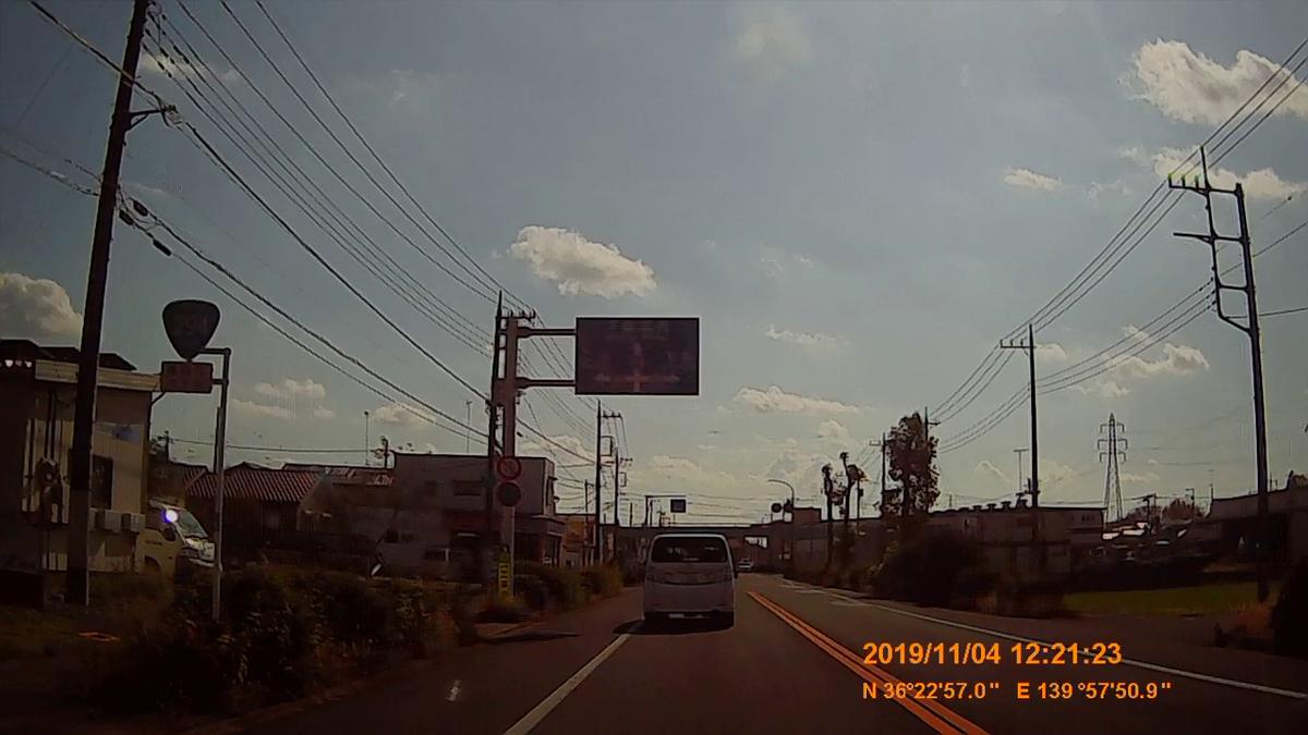 f:id:japan_route:20191215101342j:plain