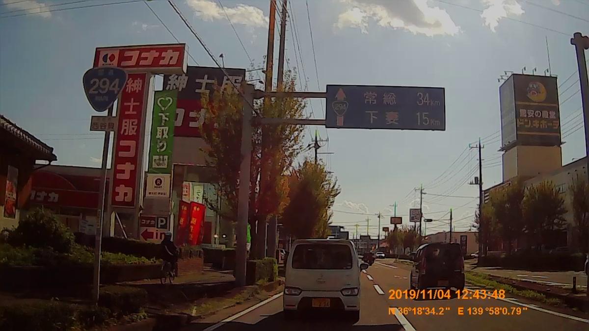 f:id:japan_route:20191215101536j:plain