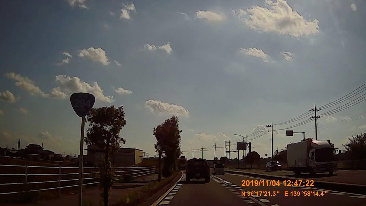 f:id:japan_route:20191215101547j:plain