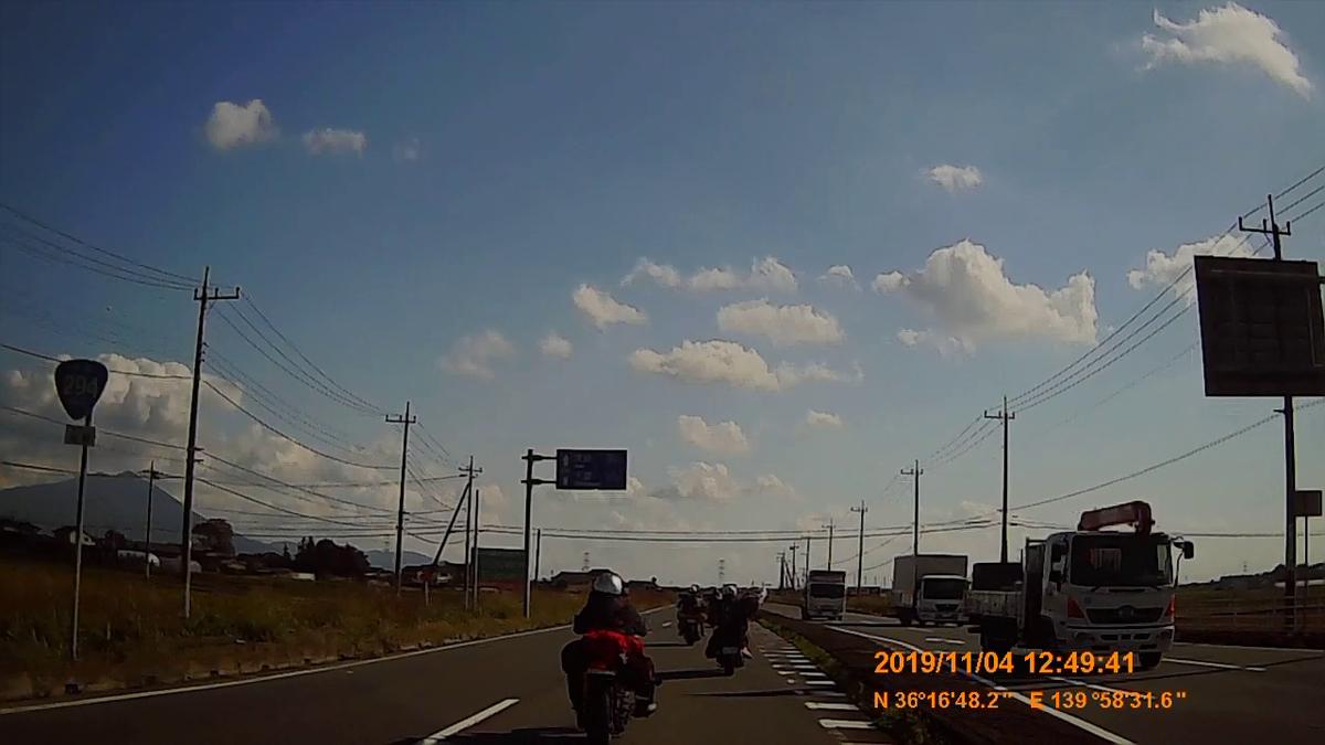 f:id:japan_route:20191215101556j:plain