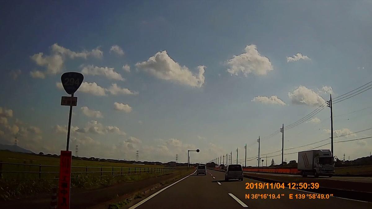f:id:japan_route:20191215101618j:plain