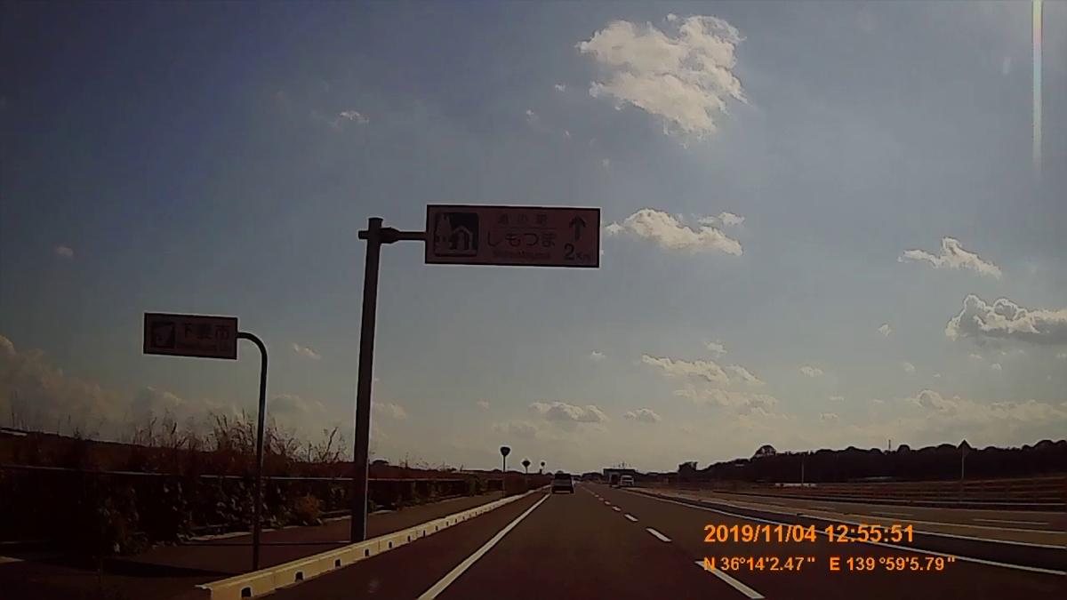 f:id:japan_route:20191215101635j:plain