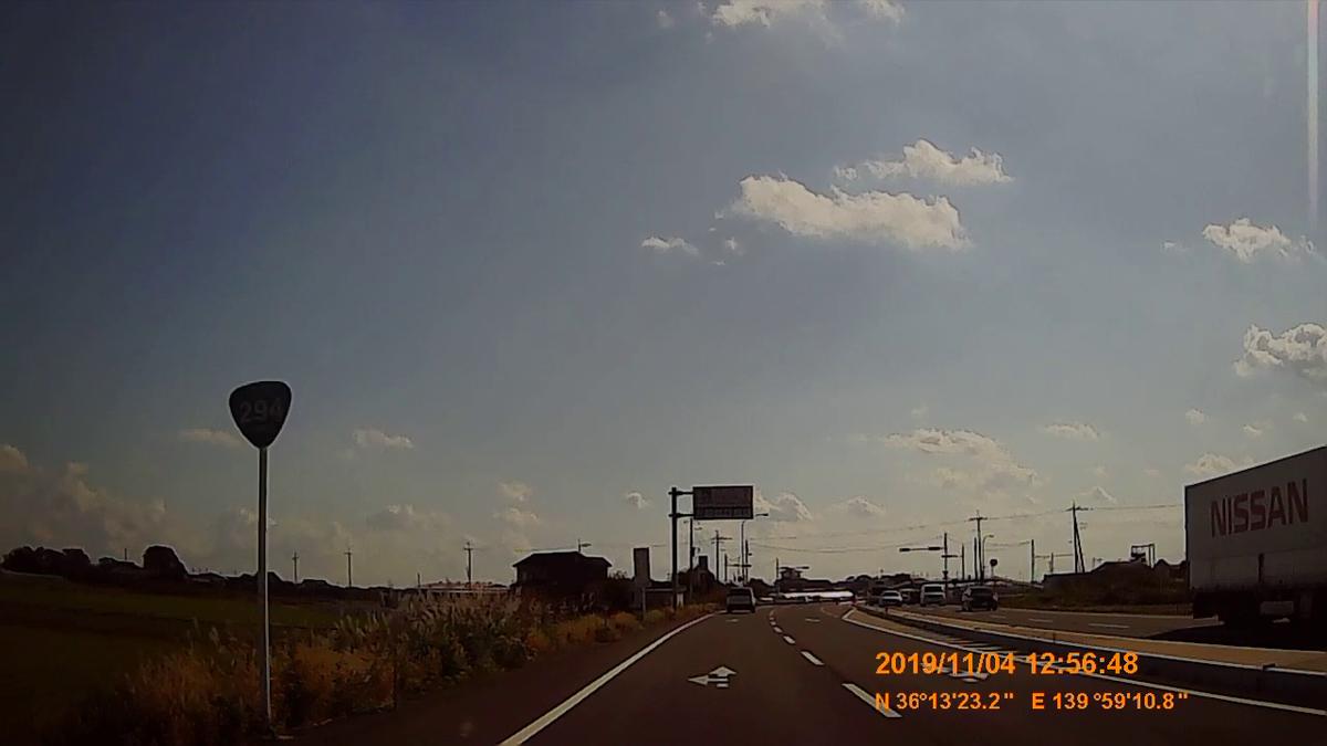 f:id:japan_route:20191215101657j:plain