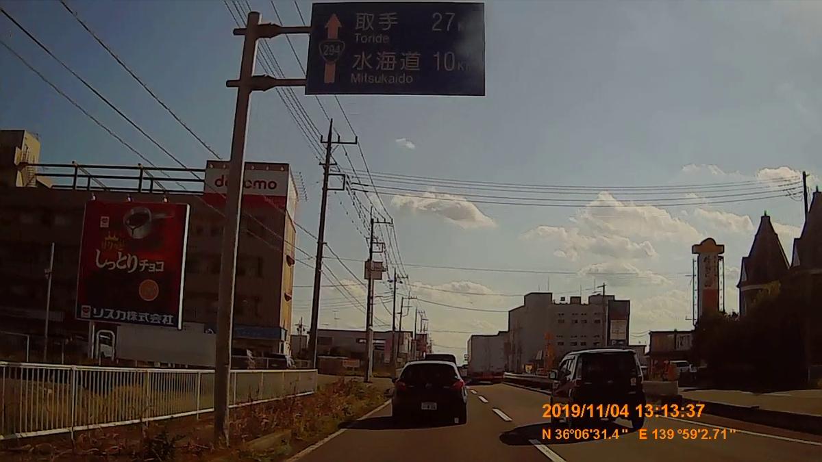 f:id:japan_route:20191215101846j:plain