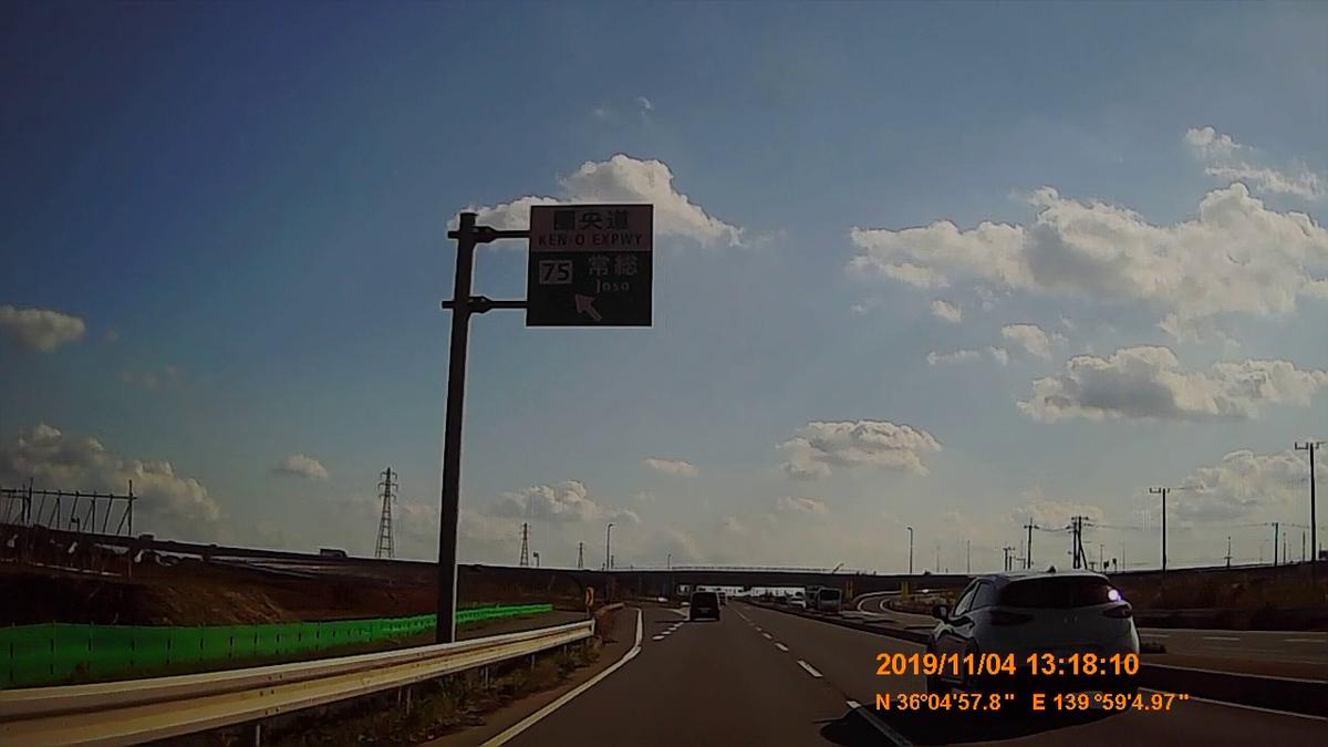 f:id:japan_route:20191215101904j:plain