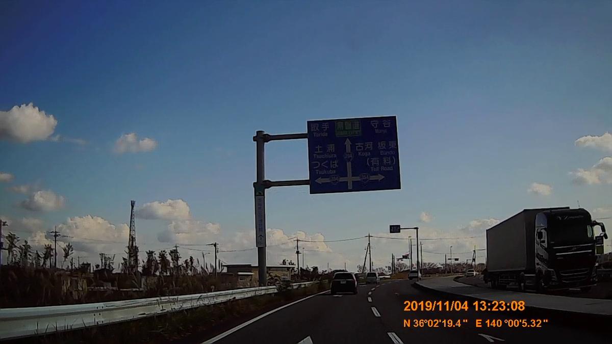 f:id:japan_route:20191215101930j:plain
