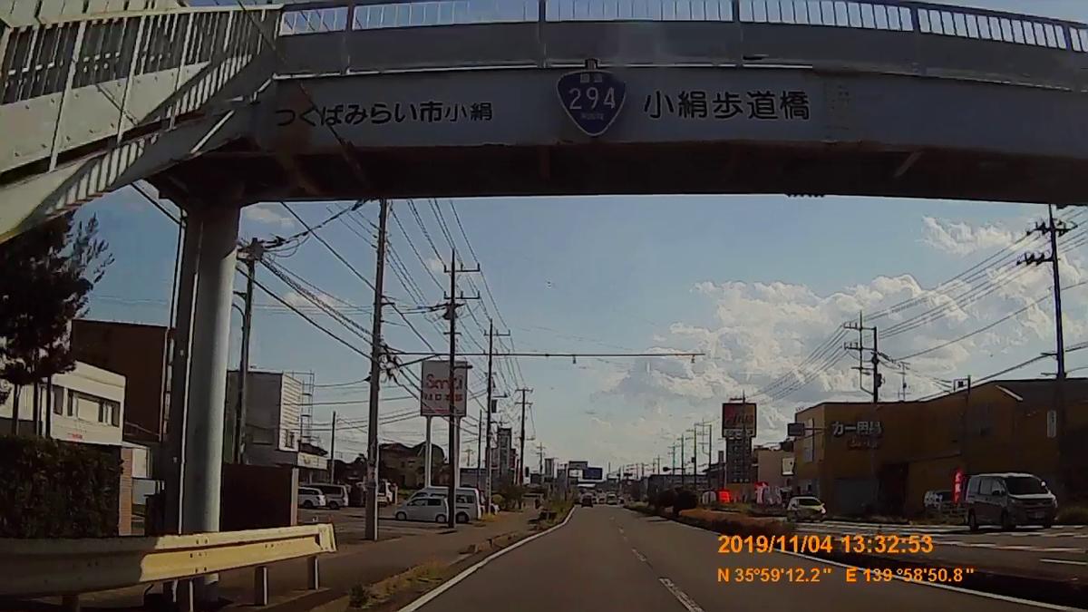 f:id:japan_route:20191215102117j:plain