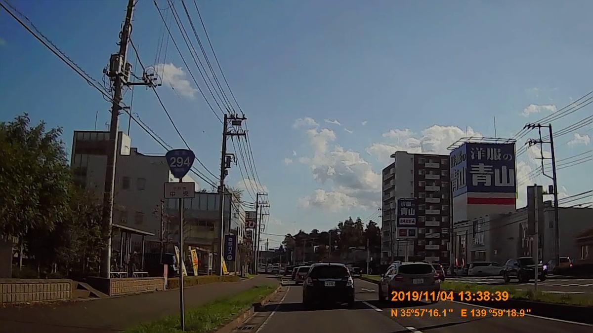 f:id:japan_route:20191215102237j:plain