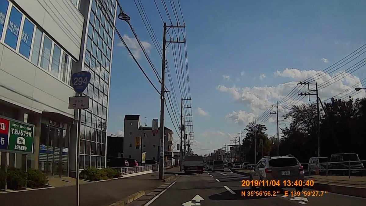 f:id:japan_route:20191215102253j:plain