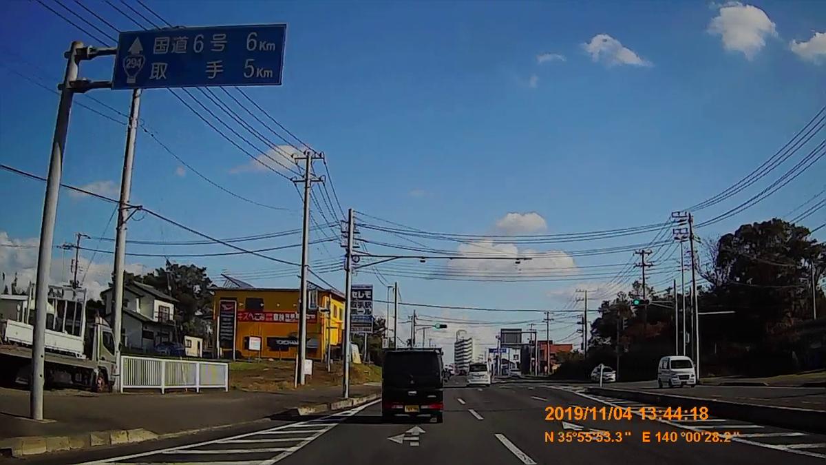 f:id:japan_route:20191215102310j:plain