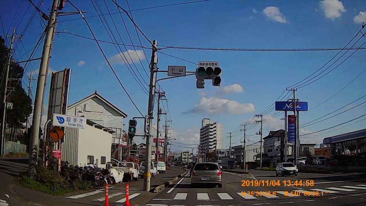 f:id:japan_route:20191215102318j:plain