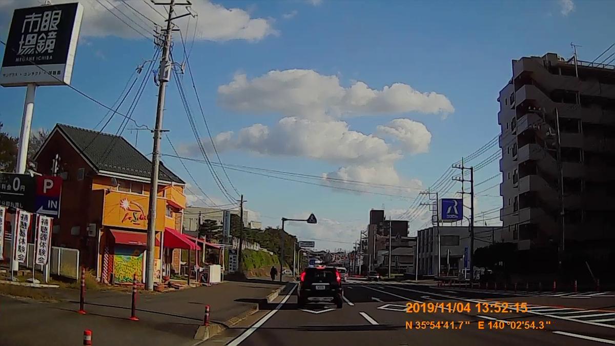 f:id:japan_route:20191215102355j:plain