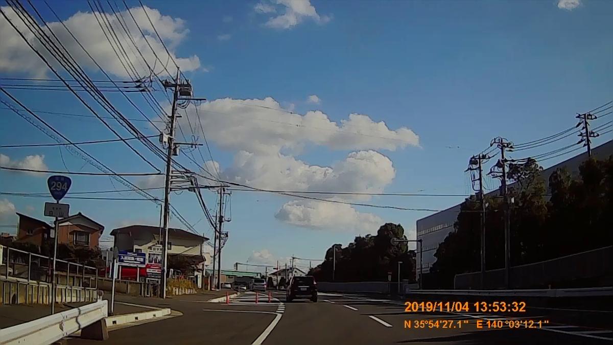 f:id:japan_route:20191215102402j:plain