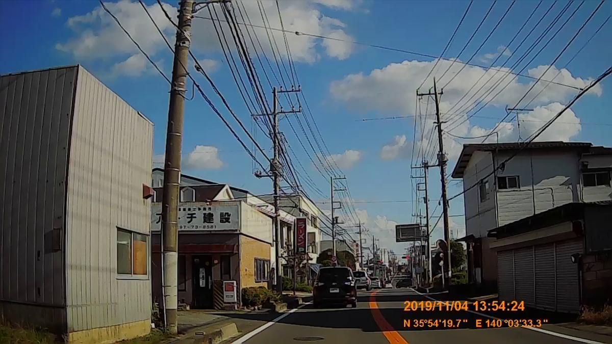 f:id:japan_route:20191215102423j:plain