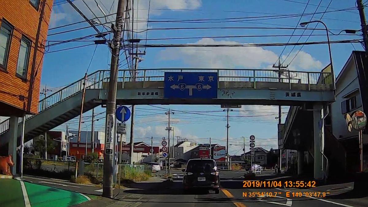 f:id:japan_route:20191215102430j:plain