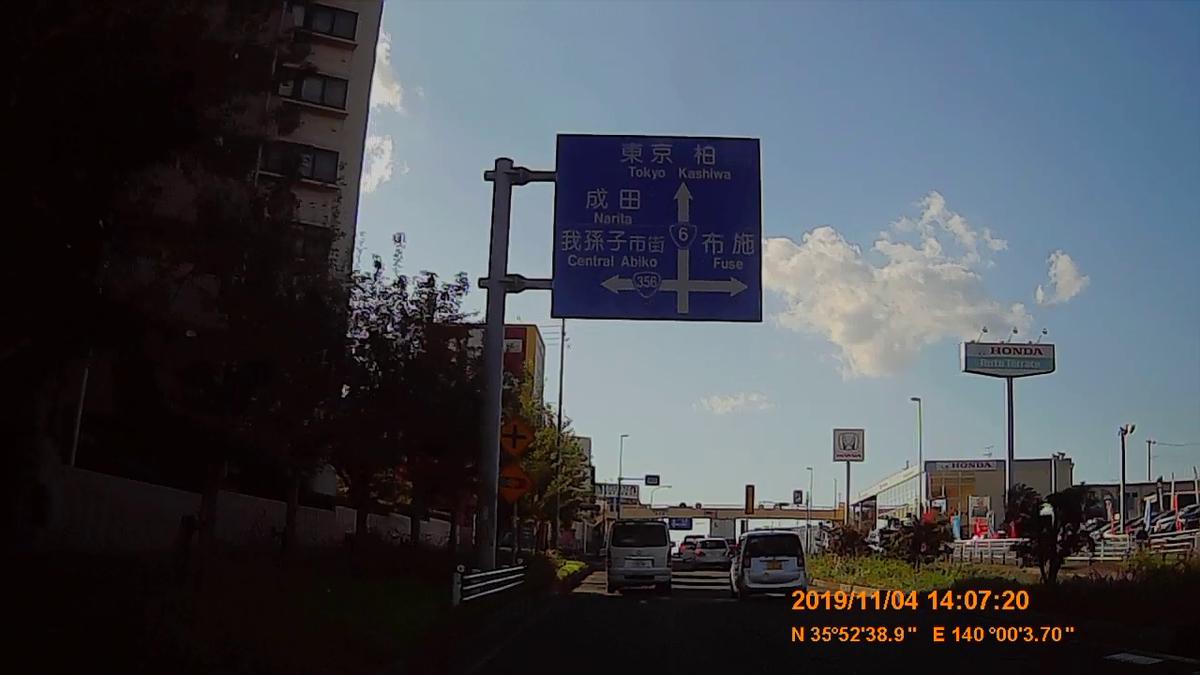 f:id:japan_route:20191215102551j:plain