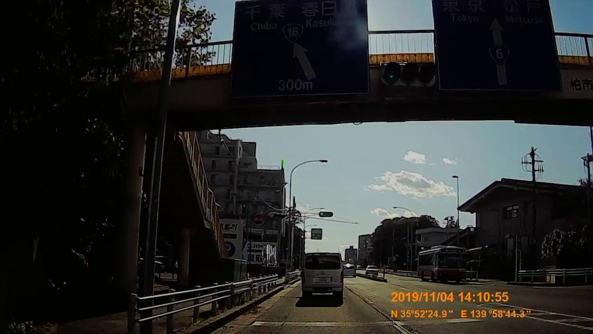 f:id:japan_route:20191215102628j:plain