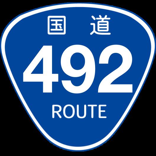 f:id:japan_route:20191215154340p:plain