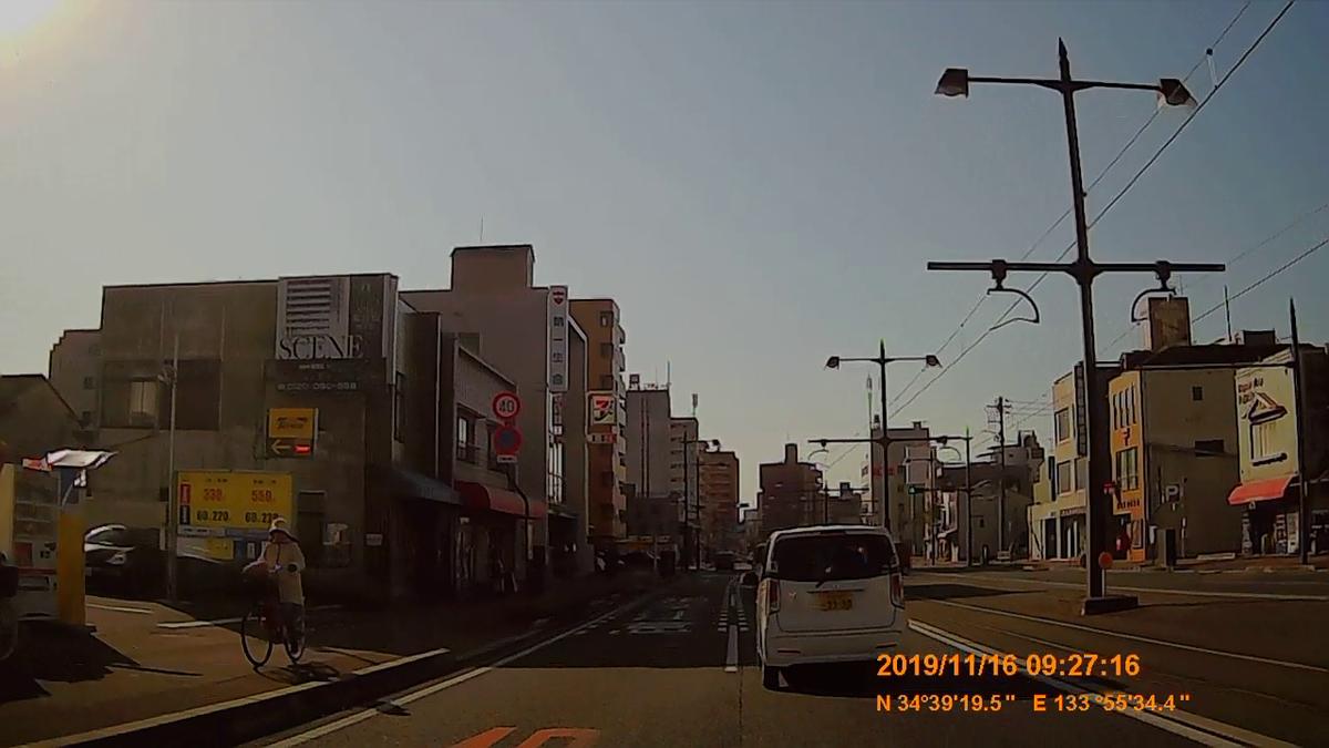 f:id:japan_route:20191215160335j:plain