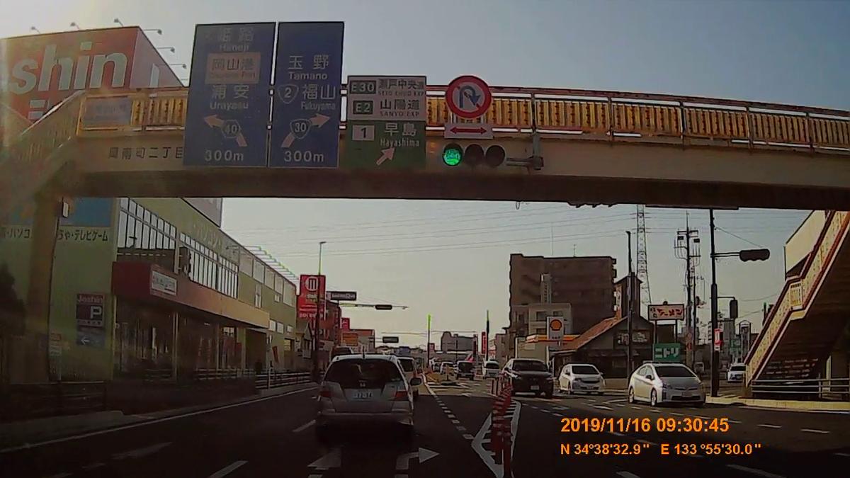 f:id:japan_route:20191215160405j:plain