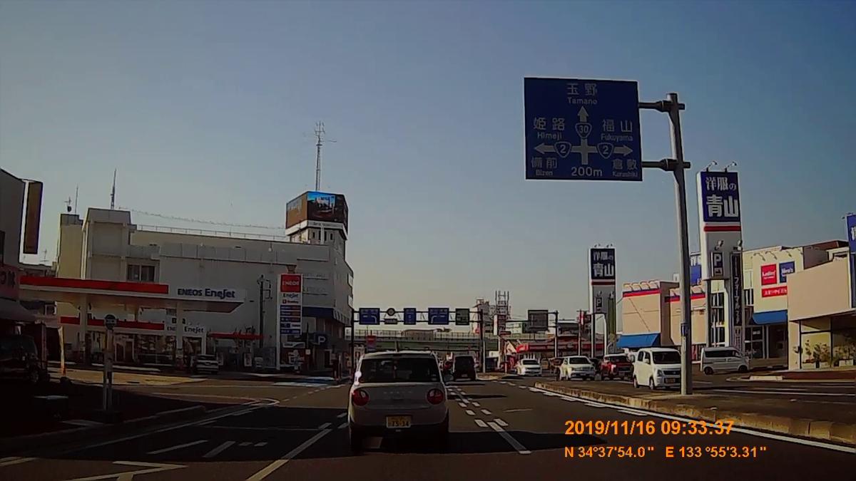 f:id:japan_route:20191215160423j:plain