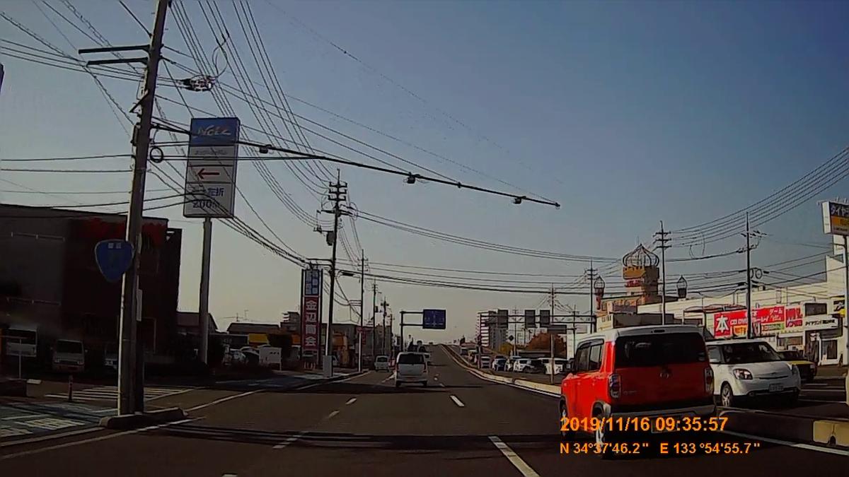 f:id:japan_route:20191215160440j:plain