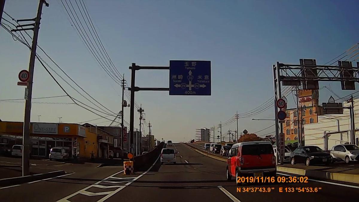 f:id:japan_route:20191215160450j:plain