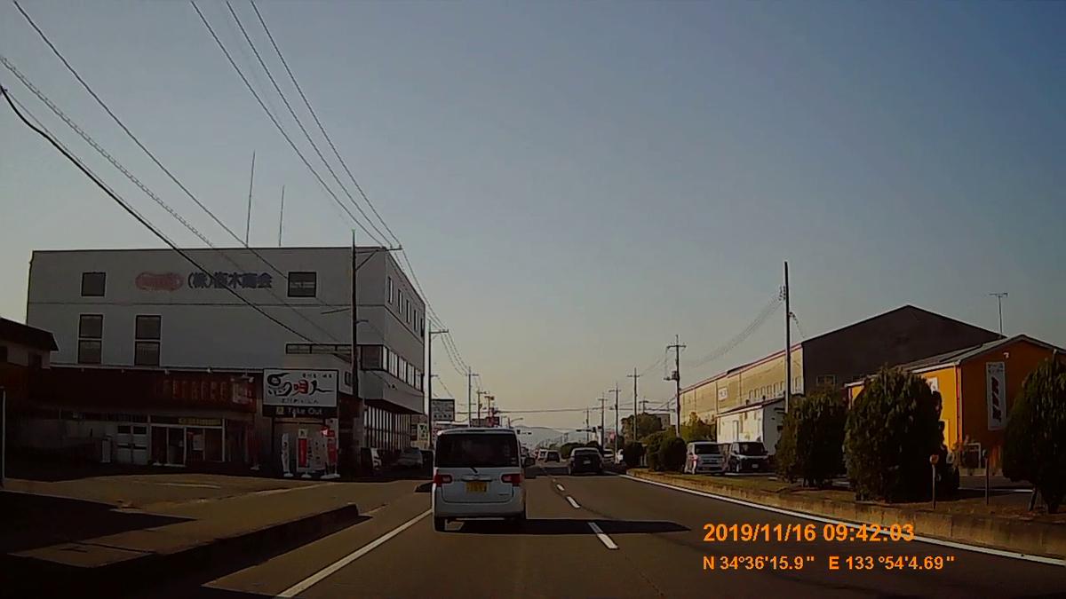 f:id:japan_route:20191215160614j:plain