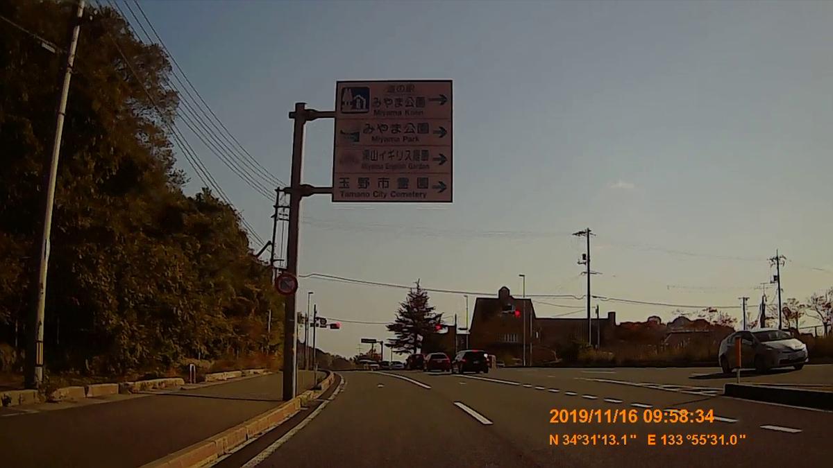 f:id:japan_route:20191215160750j:plain