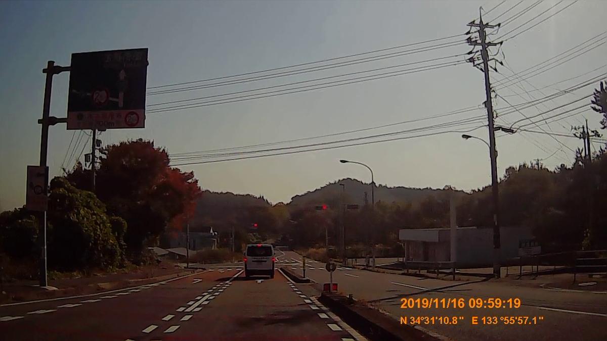 f:id:japan_route:20191215160808j:plain