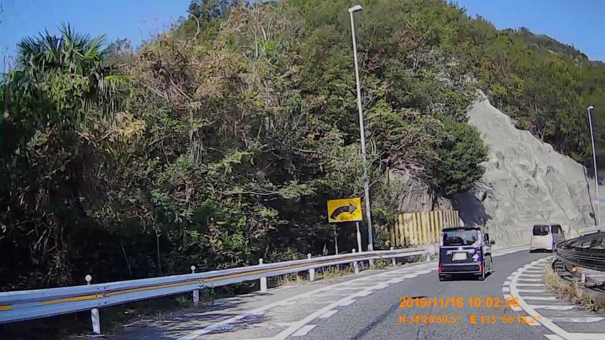 f:id:japan_route:20191215160853j:plain
