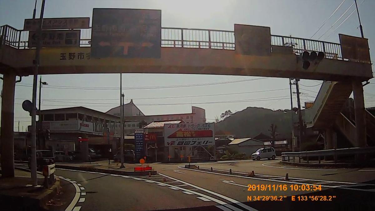 f:id:japan_route:20191215160914j:plain