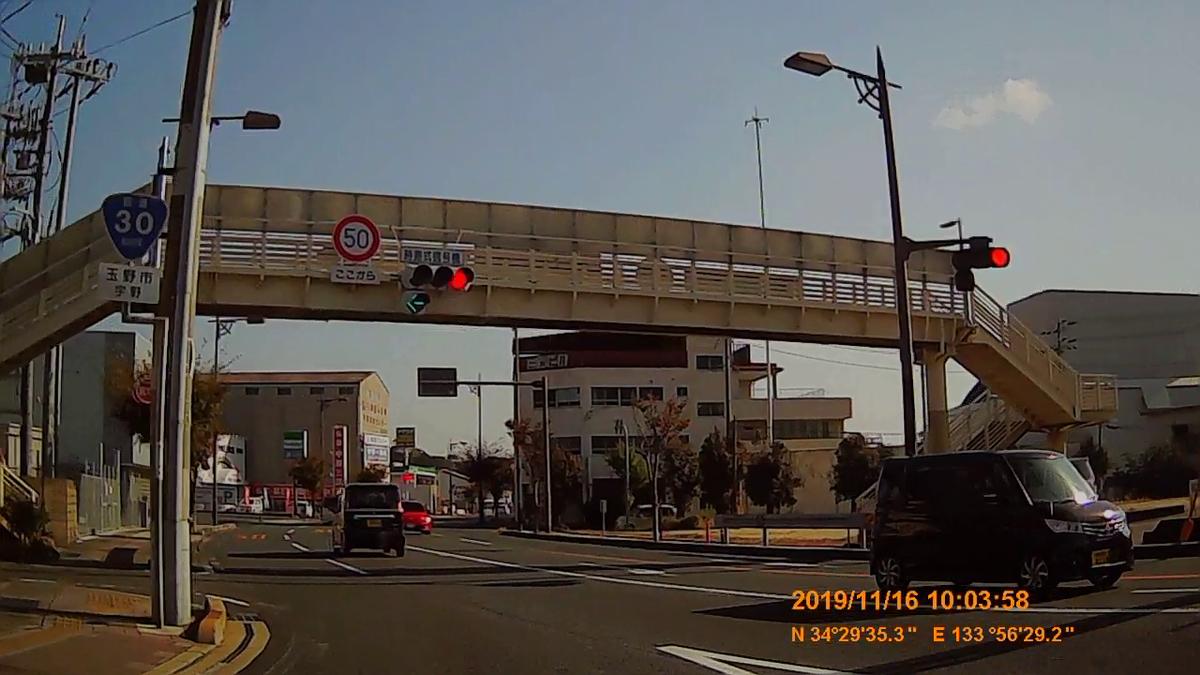 f:id:japan_route:20191215160918j:plain