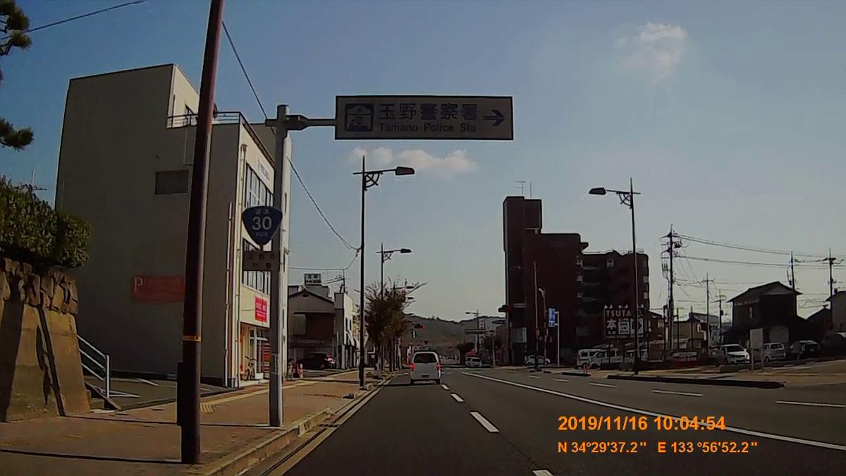 f:id:japan_route:20191215160946j:plain