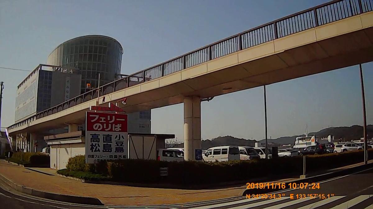 f:id:japan_route:20191215161156j:plain