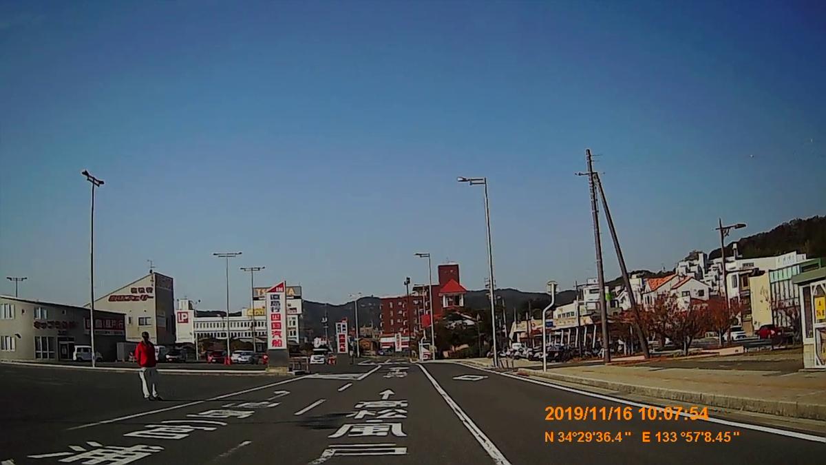 f:id:japan_route:20191215161159j:plain