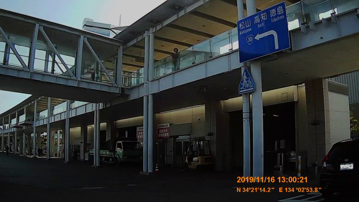 f:id:japan_route:20191215162329j:plain