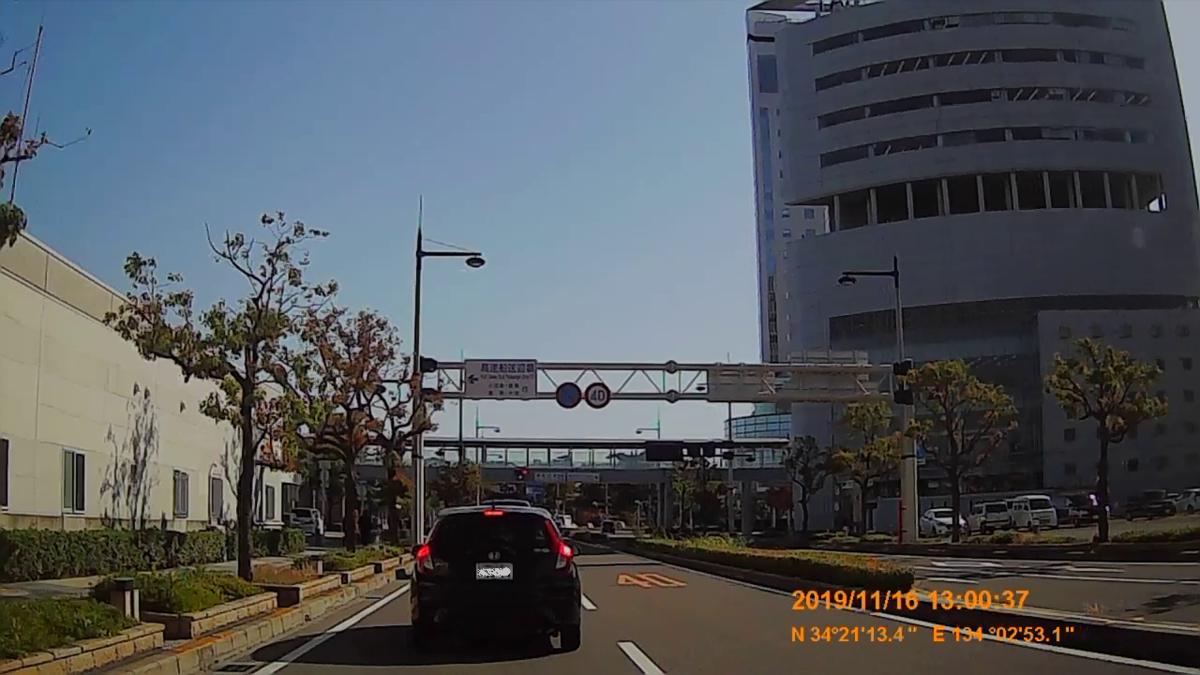 f:id:japan_route:20191215162337j:plain