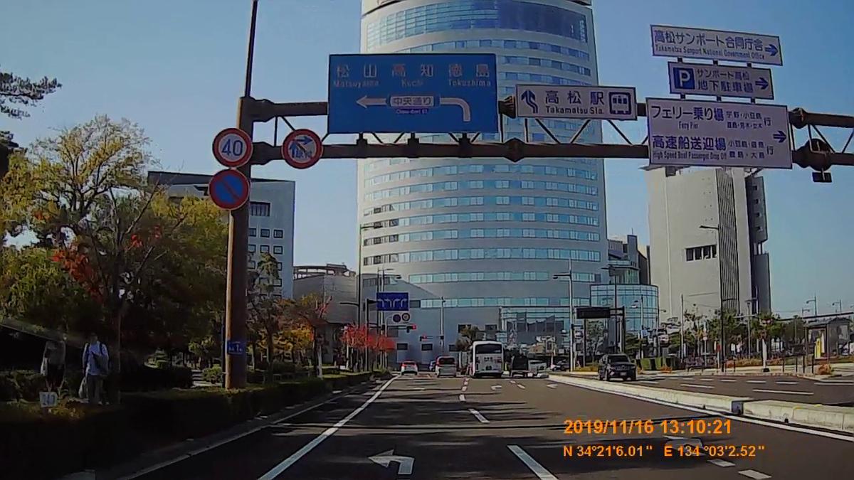 f:id:japan_route:20191215162640j:plain