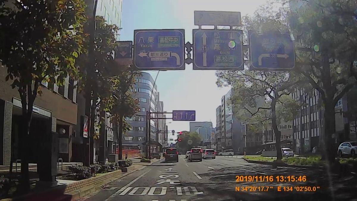 f:id:japan_route:20191215162753j:plain