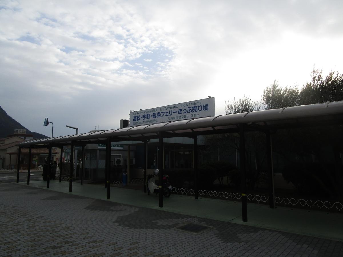 f:id:japan_route:20191222083226j:plain