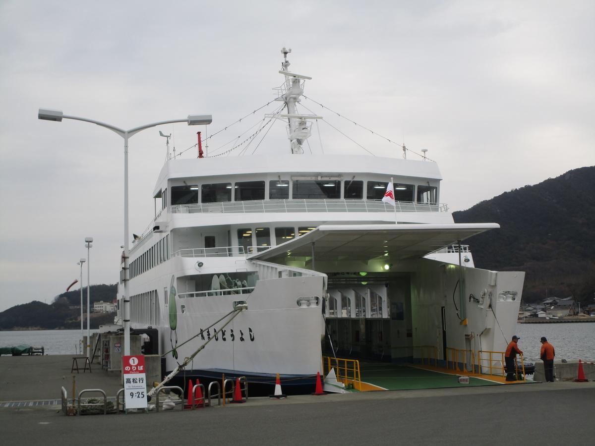 f:id:japan_route:20191222085442j:plain