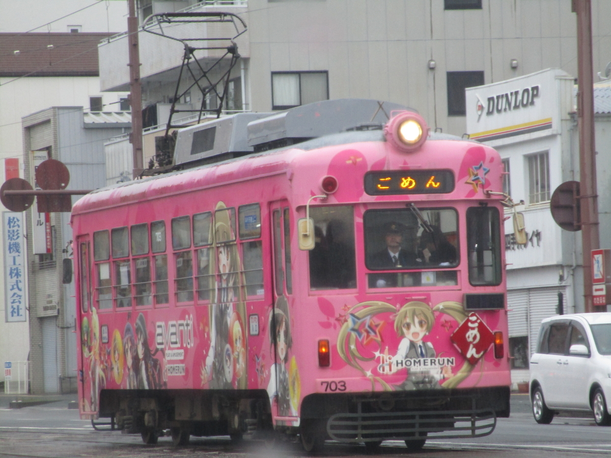 f:id:japan_route:20191222141145j:plain