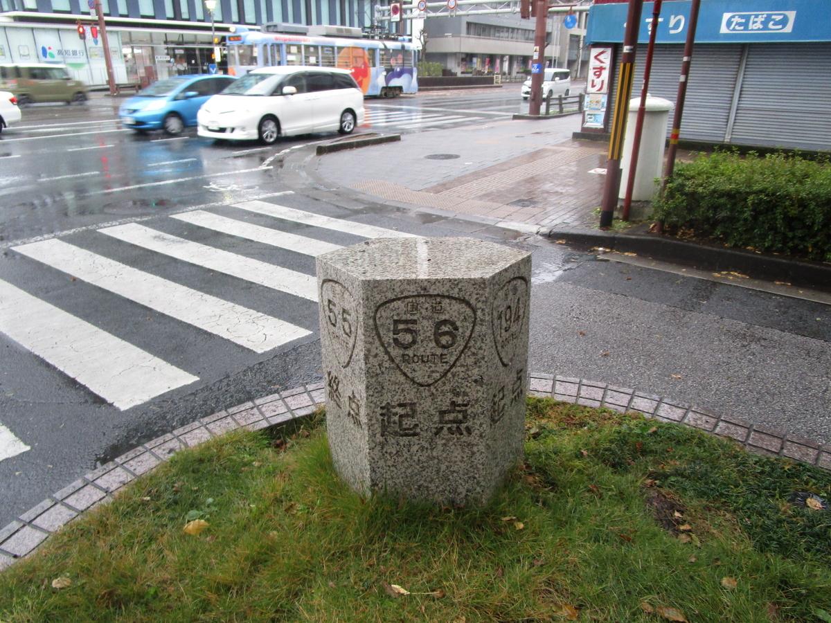 f:id:japan_route:20191222143251j:plain